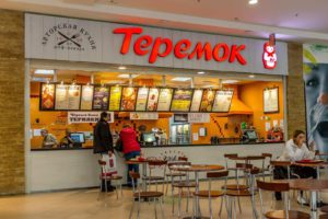 Rusland SP нашла помещение под новый ресторан «Теремка»