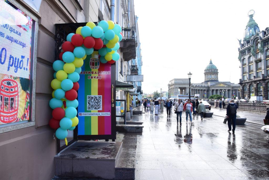 Rusland SP нашла помещение для «Мармеладной бочки»
